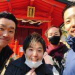箱根旅行へ行ってきました