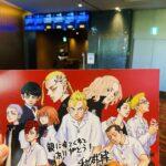 東京リベンジャーズ観てきました